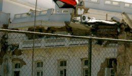 Palácio do Governo Haitiano em Porto Príncipe